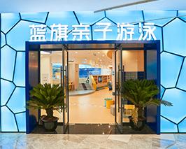 杭州城西量子方中心