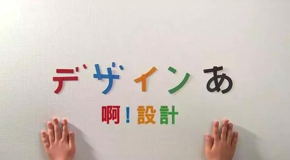 【蓝宝加油站】确保孩子未来不被淘汰,日本做了件大事!